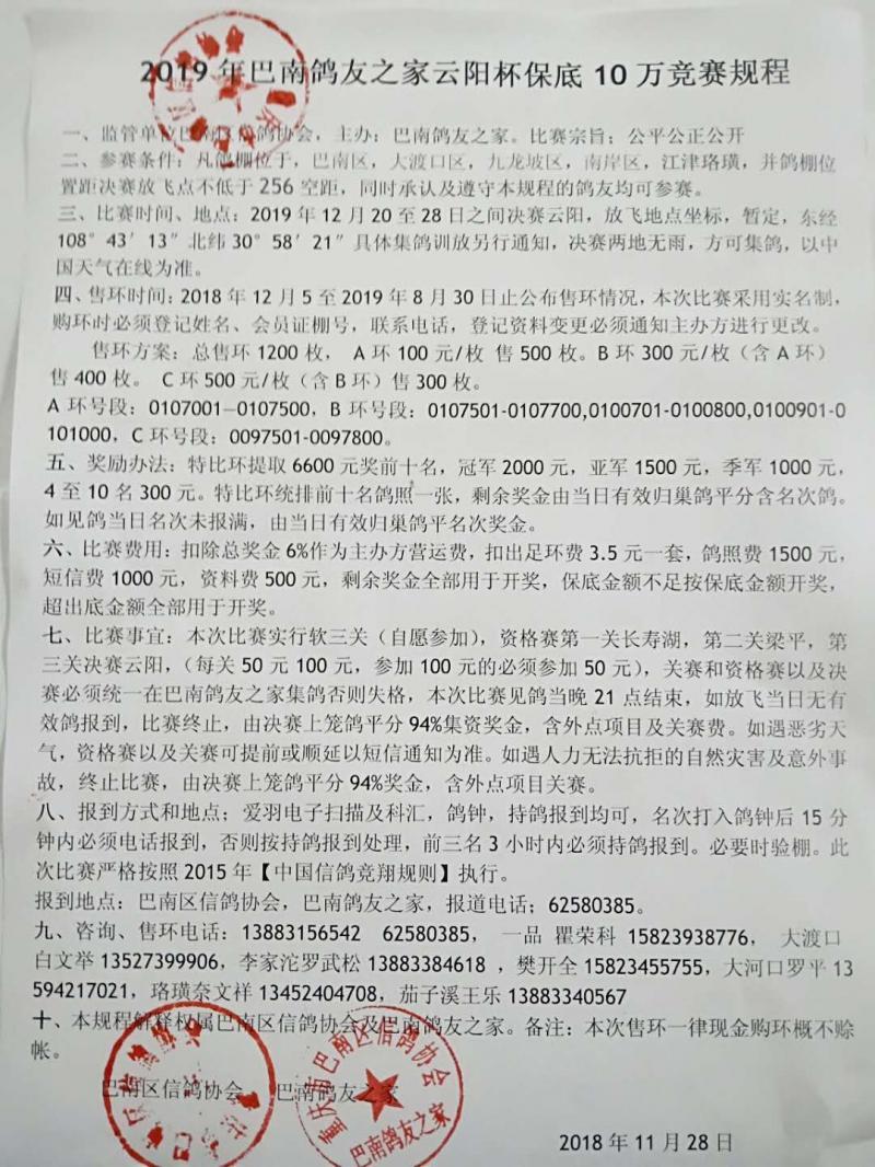 13E24A80-14C4-406D-A42D-620F4CD5AC18.jpeg