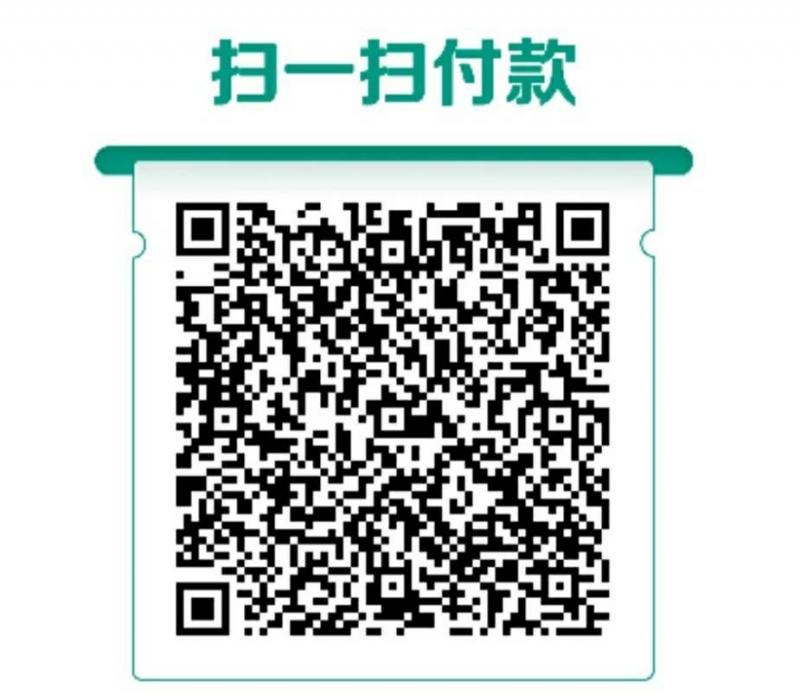 1598693042827916.jpg